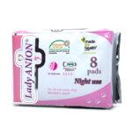 Lady Anion higiēniskās paketes Night use N8