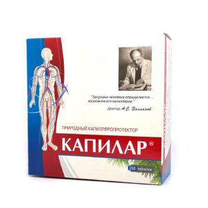 Kapilar tabletes N200