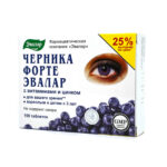 Mellene-Forte ar vitamīniem un cinku (bez cukura) tabletes N150