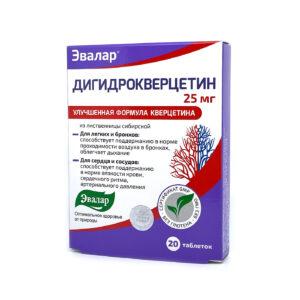 Dihidrokvercitīns tabletes N20
